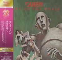 Queen - News Of The World (1977) - SHM-CD