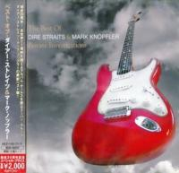 Dire Straits and Mark Knopfler - Private Investigations: The Best Of Dire Straits & Mark Knopfler (2005)