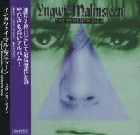 Yngwie Malmsteen - The Seventh Sign (1994)