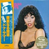 Donna Summer - Bad Girls (1979) - SHM-CD Paper Mini Vinyl