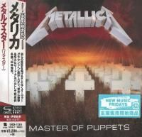 Metallica - Master Of Puppets (1986) - SHM-CD