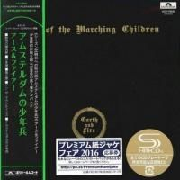 Earth And Fire ‎- Song Of The Marching Children (1971) - SHM-CD Paper Mini Vinyl