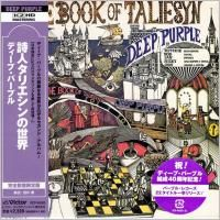 Deep Purple - Book Of Taliesyn (1968) - K2HD Paper Mini Vinyl