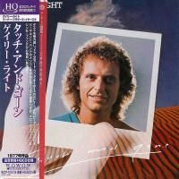Gary Wright - Touch And Gone (1977) - HQCD Paper Mini Vinyl