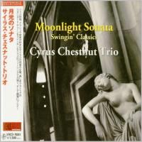 Cyrus Chestnut Trio - Moonlight Sonata (2011) - Paper Mini Vinyl