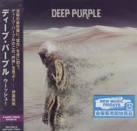 Deep Purple - Whoosh! (2020)