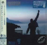 Queen - Made In Heaven (1995) - MQA-UHQCD