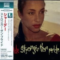 Sade - Stronger Than Pride (1988) - Blu-spec CD2