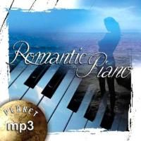 Сборник - Romantic Piano (2008) - MP3