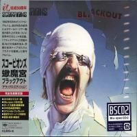 Scorpions - Blackout (1982) - Blu-spec CD2+DVD Deluxe Edition