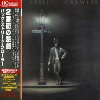 Back Street Crawler - 2nd Street (1976) - HQCD Paper Mini Vinyl