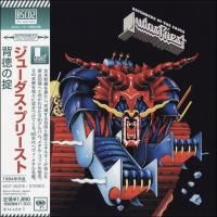 Judas Priest - Defenders Of The Faith (1984) - Blu-spec CD2