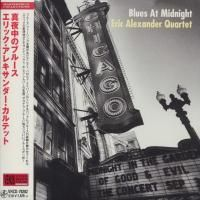 Eric Alexander Quartet - Blues At Midnight (2013) - Paper Mini Vinyl