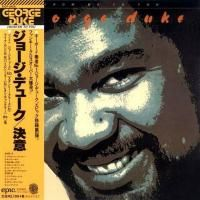 George Duke - From Me To You (1977) - Blu-spec CD2 Paper Mini Vinyl