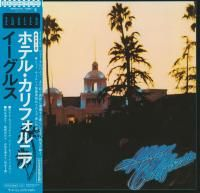 Eagles - Hotel California (1976) - Paper Mini Vinyl