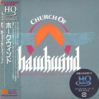 Hawkwind - Church Of Hawkwind (1982) - HQCD Paper Mini Vinyl