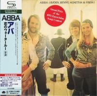 ABBA - Waterloo (1974) - SHM-CD Paper Mini Vinyl