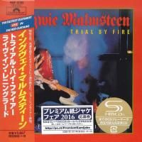 Yngwie J. Malmsteen's Rising Force - Trial By Fire: Live In Leningrad (1989) - SHM-CD Paper Mini Vinyl