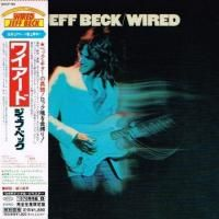 Jeff Beck - Wired (1976) - Paper Mini Vinyl