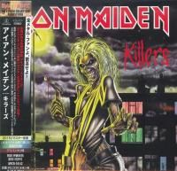 Iron Maiden - Killers (1981)