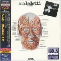 Area ‎- Maledetti (Maudits) (1976) - Blu-spec CD2 Paper Mini Vinyl