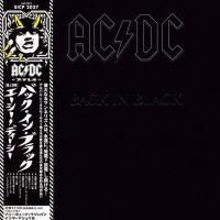 AC/DC - Back In Black (1980) - Deluxe Edition