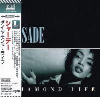Sade - Diamond Life (1984) - Blu-spec CD2