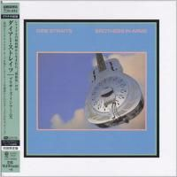 Dire Straits - Brothers In Arms (1985) - Platinum SHM-CD