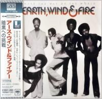 Earth, Wind & Fire - That's The Way Of The World (1975) - Blu-spec CD2