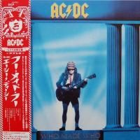 AC/DC - Who Made Who (1986) - Paper Mini Vinyl