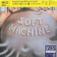Soft Machine - Six (1973) - Blu-spec CD Paper Mini Vinyl