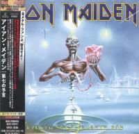Iron Maiden - Seventh Son Of A Seventh Son (1988)