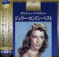 Julie London - Premium Twin Best: Cry Me A River (2014) - 2 CD Box Set