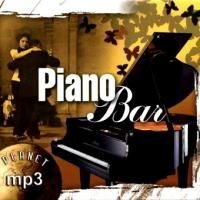 Сборник - Piano  Bar (2008) - MP3