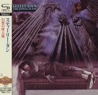 Steely Dan - The Royal Scam (1976) - SHM-CD