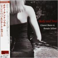 Gianni Basso & Renato Sellani - Body And Soul (2008) - Paper Mini Vinyl