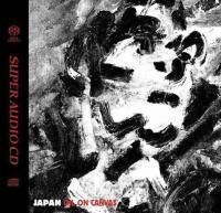 Japan ‎- Oil On Canvas (1983) - Hybrid SACD