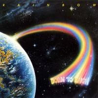 Rainbow - Down To Earth (1979) (180 Gram Vinyl Limited Edition)
