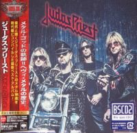 Judas Priest - The Essential Judas Priest (2015) - 2 Blu-spec CD2 Paper Mini Vinyl