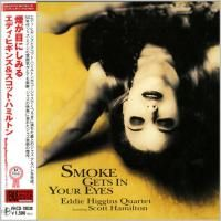 Eddie Higgins Quartet - Smoke Gets In Your Eyes (2001) - Paper Mini Vinyl