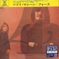 Soft Machine - Fourth (1971) - Blu-spec CD Paper Mini Vinyl