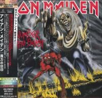 Iron Maiden - Number Of The Beast (1982)