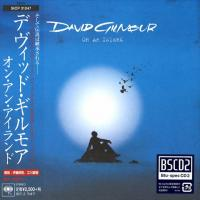 David Gilmour - On An Island (2006) - Blu-spec CD2 Paper Mini Vinyl
