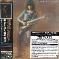 Jeff Beck - Blow By Blow (1975) - SACD Paper Vinyl