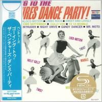 The Ventures - Going To The Ventures' Dance Party! (1962) - SHM-CD Paper Mini Vinyl