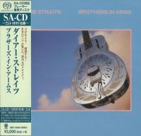 Dire Straits - Brothers In Arms (1985) - SHM-SACD