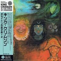 King Crimson - In The Wake Of Poseidon (1970) - HDCD Paper Mini Vinyl