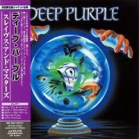 Deep Purple - Slaves And Masters (1990) - Paper Mini Vinyl
