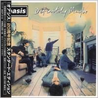 Oasis - (What's The Story) Morning Glory? (1995) - Paper Mini Vinyl