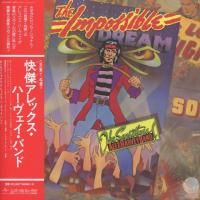 The Sensational Alex Harvey Band - Impossible Dream (1974) - SHM-CD Paper Mini Vinyl